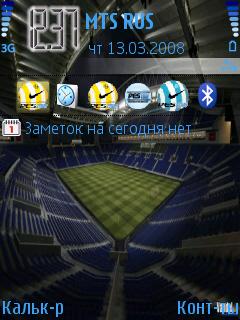 тема под мобильный телефон nokia - нокиа с футбольной символикой и логотипом найк nike